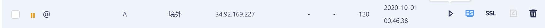 停用境外A记录,使用默认指向cloudflare的记录